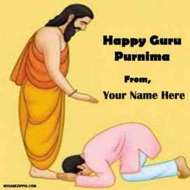Facebook On Shear Name Wish Card Guru Purnima
