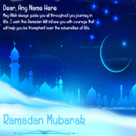 Ramadan Mubarak Greeting Card With Name Image