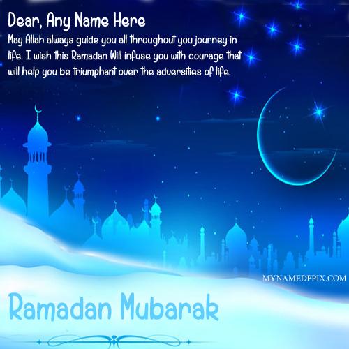 Ramadan Mubarak Greeting Card With Name Image