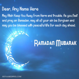 Write Name On Happy Ramadan Mubarak Quotes Image