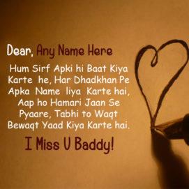 Write Name On Miss U Buddy Quote Image