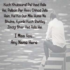 Write Sister Name Miss U Quotes Image