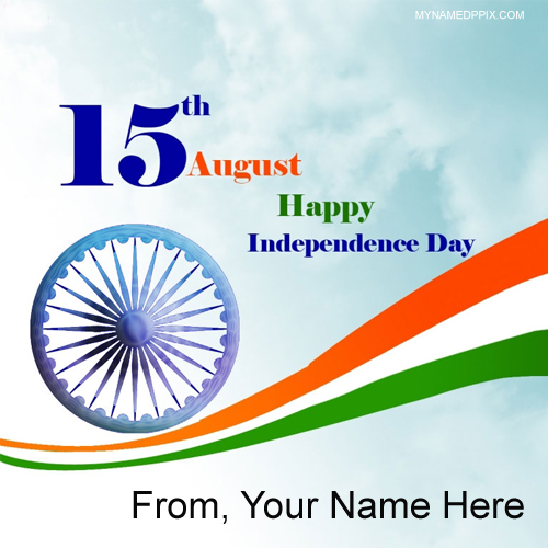 Happy 15th August Indian Celebration Day Name Wish Card