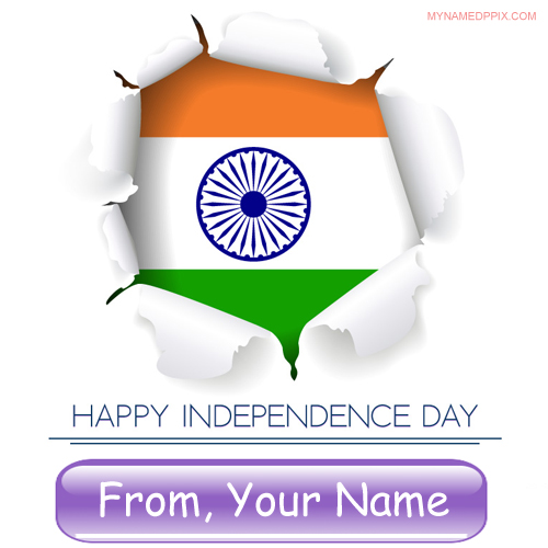 Indian Happy Independence 2017 Wishes Name Pics