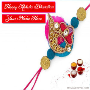 Print or Create Online Name Raksha Bandhan Wishes Pictures