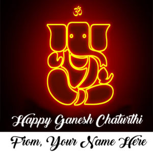 2017 Happy Ganesh Chaturthi Wishes Name Greeting Cards