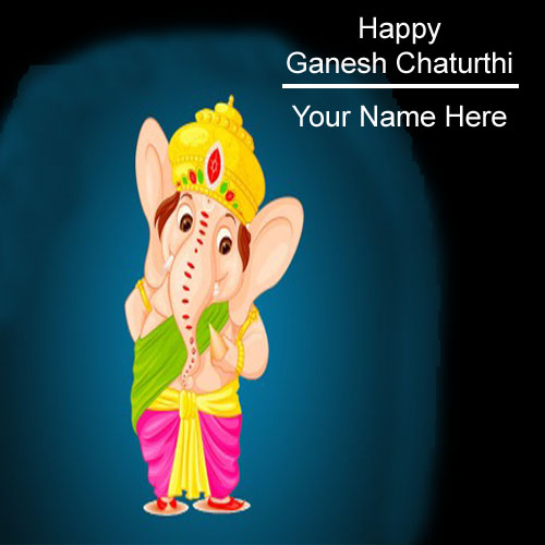 Happy Ganesh Chaturthi Wishes Name Greeting Card Photo