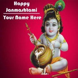 Happy Janmashtami 2017 Wish Card Name Wishes Pictures