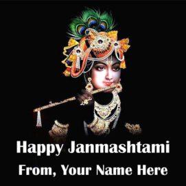 Name Wishes 2017 Happy Janmashtami Greeting Image