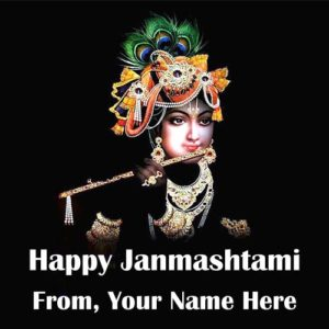 Name Wishes 2017 Happy Janmashtami Greeting Image