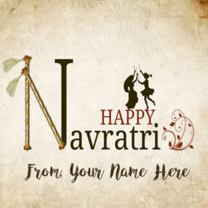 Special Custom Name Text Writing Navratri Wishes Image