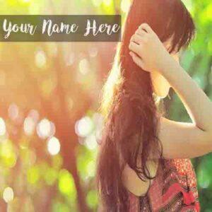 Stylish Girl Name Profile Set Whatsapp DP Image Online Create