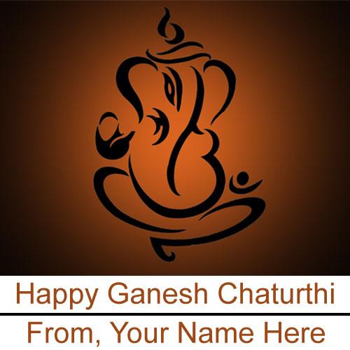 Write Name Ganesh Chaturthi Wish Card Image Free Edit