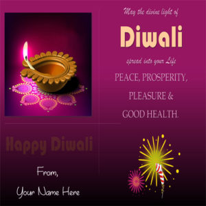 Best Name Pix Diwali Greeting Wish Card Pictures Sent