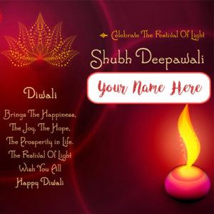 Diwali 2017 Wishes Messages Greeting Name Card Image