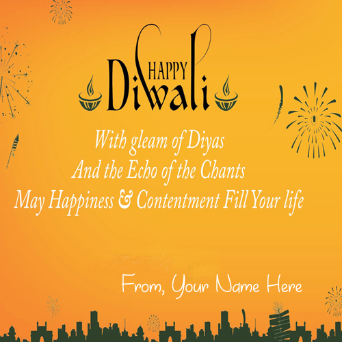 Happy Diwali Msg Greeting Card Name Wishes Image