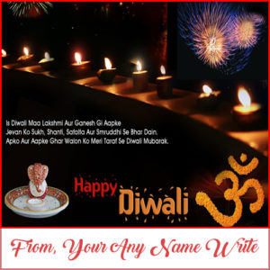 Happy Diwali Wishes Fireworks Name Greeting Card