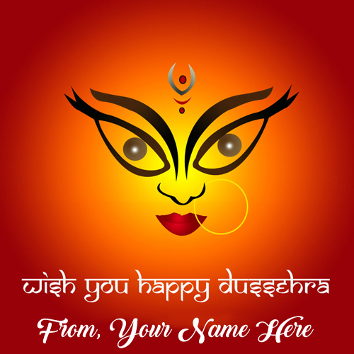 Wish u happy dussehra name greeting card pictures m4hsunfo