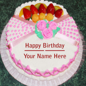 Sweet Birthday Cake Name Wishes Profile Set Image