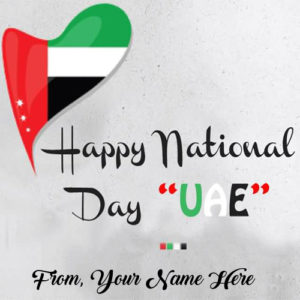 UAE National Day Wishes Name Pictures Edit Online