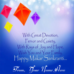 Online Write Name Makar Sankranti Kites Day Wishes Pictures Edit