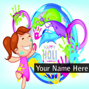 Cute Kids Play Holi Wishes Card Name Write Pictures Create