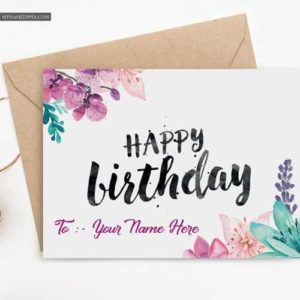 Happy Birthday Beautiful Design Card Brother Name Wishes Pictures