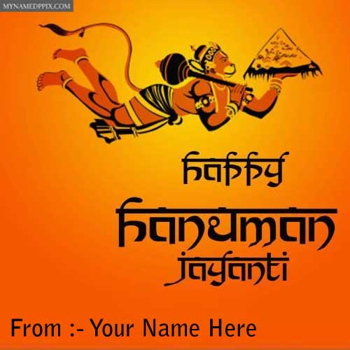 Happy Hanuman Jayanti Wishes Name Photo Sent Online Edit