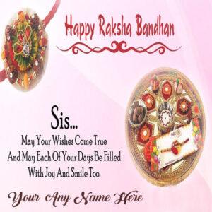 Sister Send Raksha Bandhan Greeting Card Name Writing