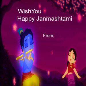 Write Name Happy Janmashtami Wishes Radha Krishna Pictures