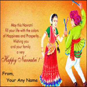 Print Name Navratri Wishes Quotes Msg Greeting Card Photo Download