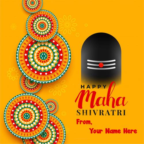 2019 Happy Mahashivratri Wishes Name Create Image