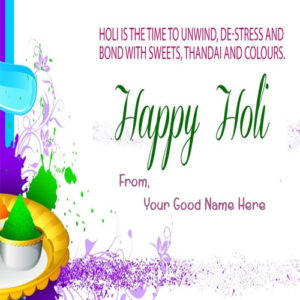 Happy Holi Best Name Writing Greeting Cards Download
