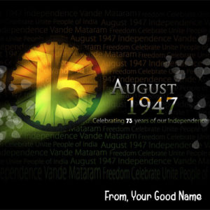 15 August Indian Celebration Day Name DP