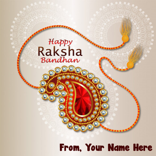 Create Card With Name Raksha Bandhan Pic