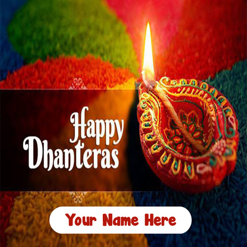 Festival Wishes Name Happy Dhanteras Pic