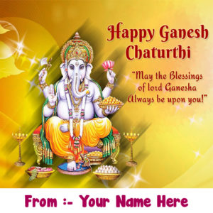 Ganesh Chaturthi Greeting Card With Name