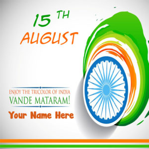 Happy Independence Day Wishes Name Pics