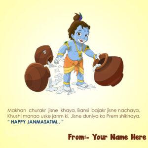 Janmashtami Greeting Image With Name Pix