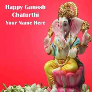 2019 New Card With Name Ganesh Chaturthi