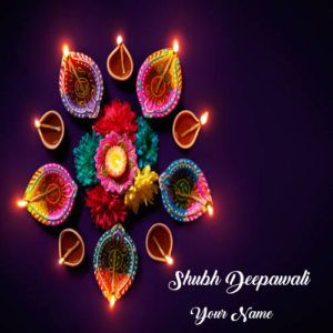 Design Rangoli Diwali Beautiful Wishes Name Pictures