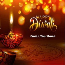 Name Wishes Diwali Greeting Picture Free