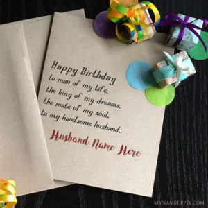 Write Name On Specially Husband Birthday Wish Card