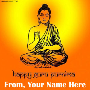 Online Name Print Guru Purnima Greeting Image