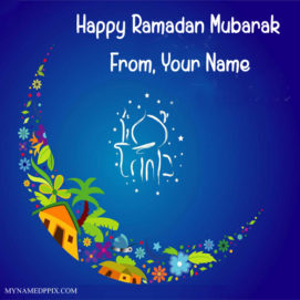 Specially Name Wishes Ramadan Mubarak Image