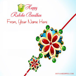 Rakhi Wishes Name Pictures Create Online Photo Edit