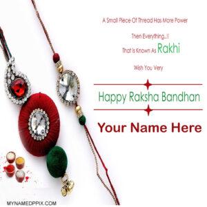 Special Name Wishes Raksha Bandhan Rakhi Card Image