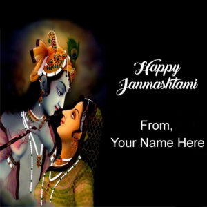 Write Name Beautiful Card Janmashtami Wishes Pix