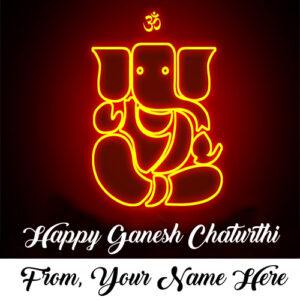 2017 Happy Ganesh Chaturthi Wishes Name Greeting Cards