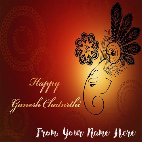 New Best Send Whatsapp Happy Ganesh Chaturthi Name Cards